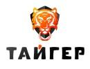 Тайгер